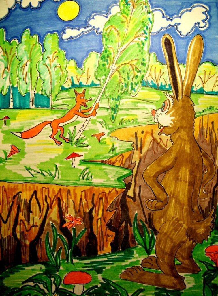 Народная сказка Лиса и заяц
