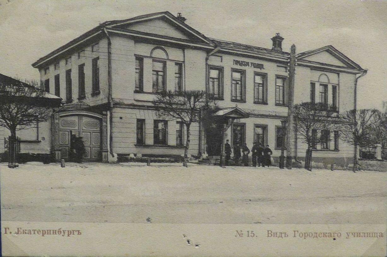 Вид Городского училища