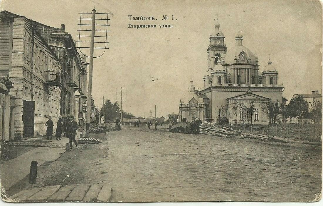 Дворянская улица