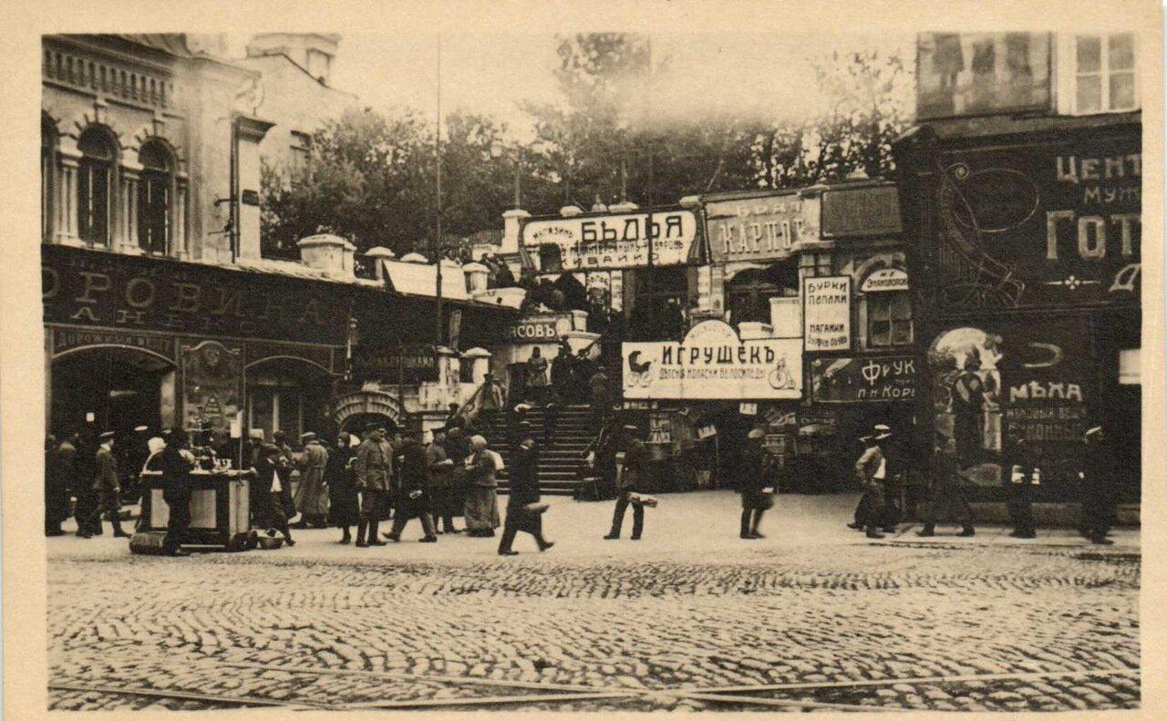 Университетская горка. 1918.