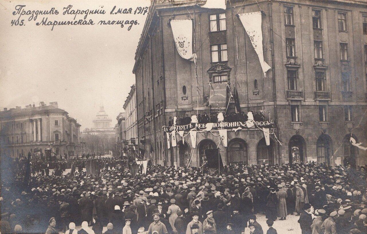 1917. 1 ���. �������� �������� �� ���������� �������