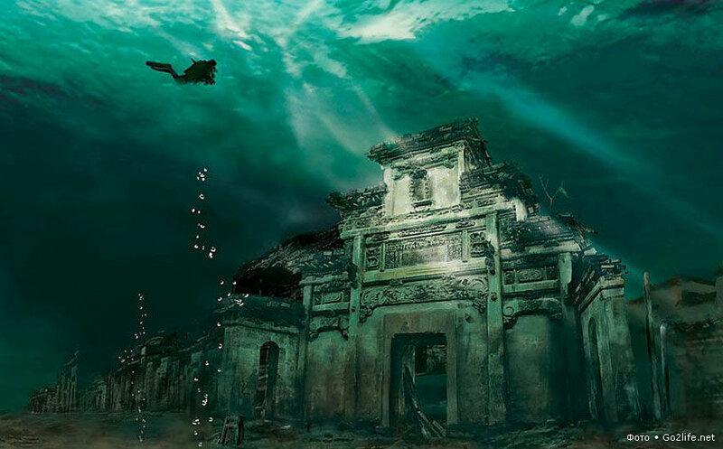 Подводный город в Шичене