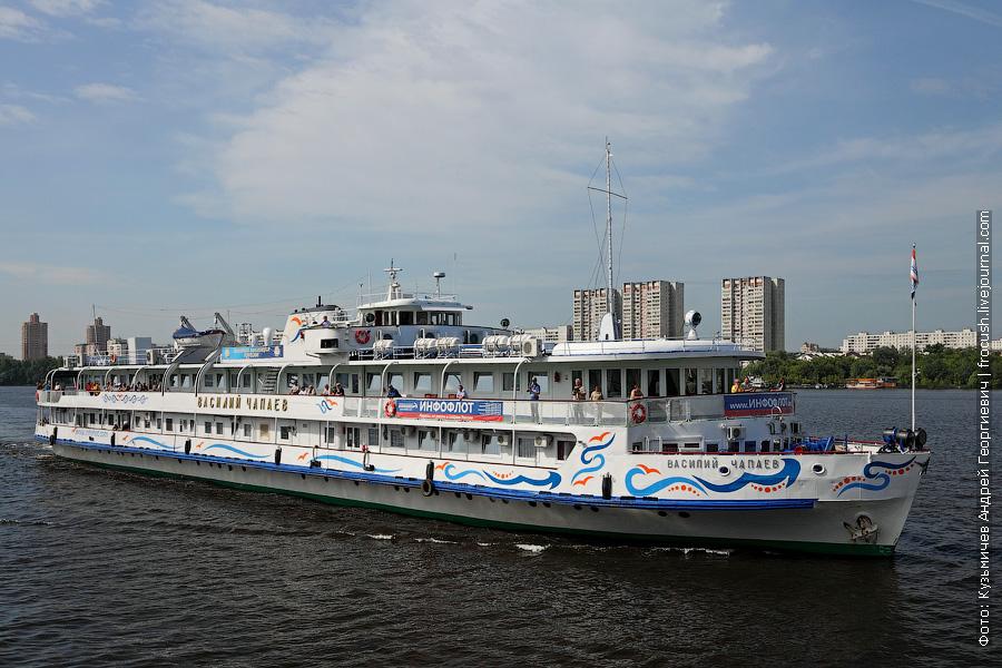 14 июня 2013 года. Северный речной вокзал Теплоход «Василий Чапаев»
