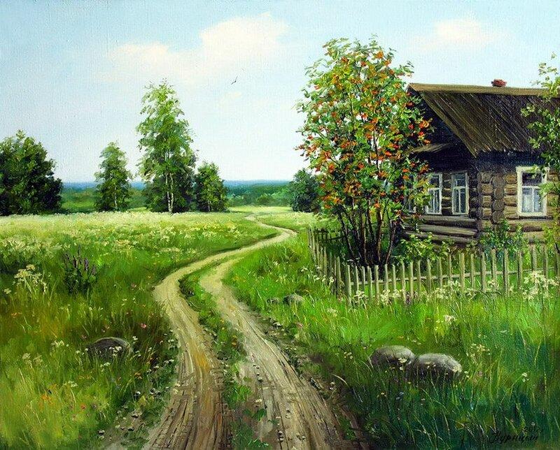 Курицын Сергей