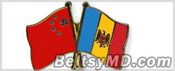 Китай подарит Молдове — 8 миллионов долларов США