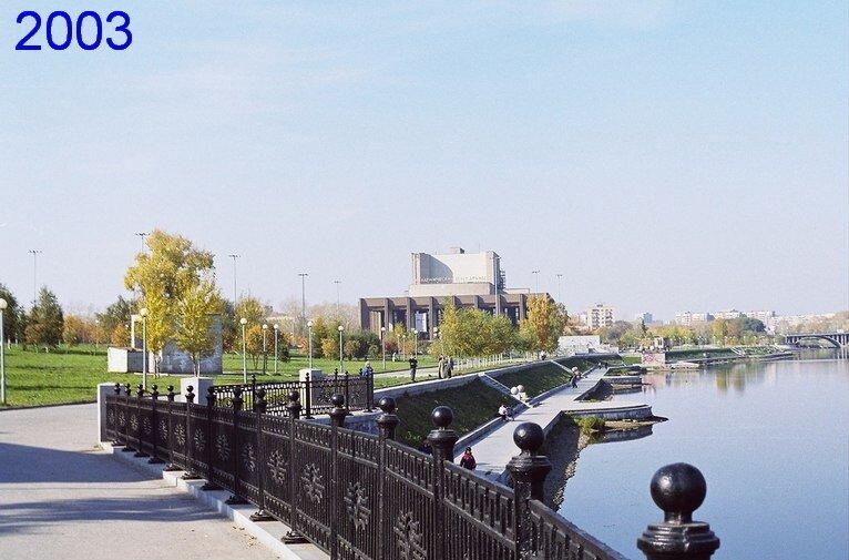 Набережная в Екатеринбурге