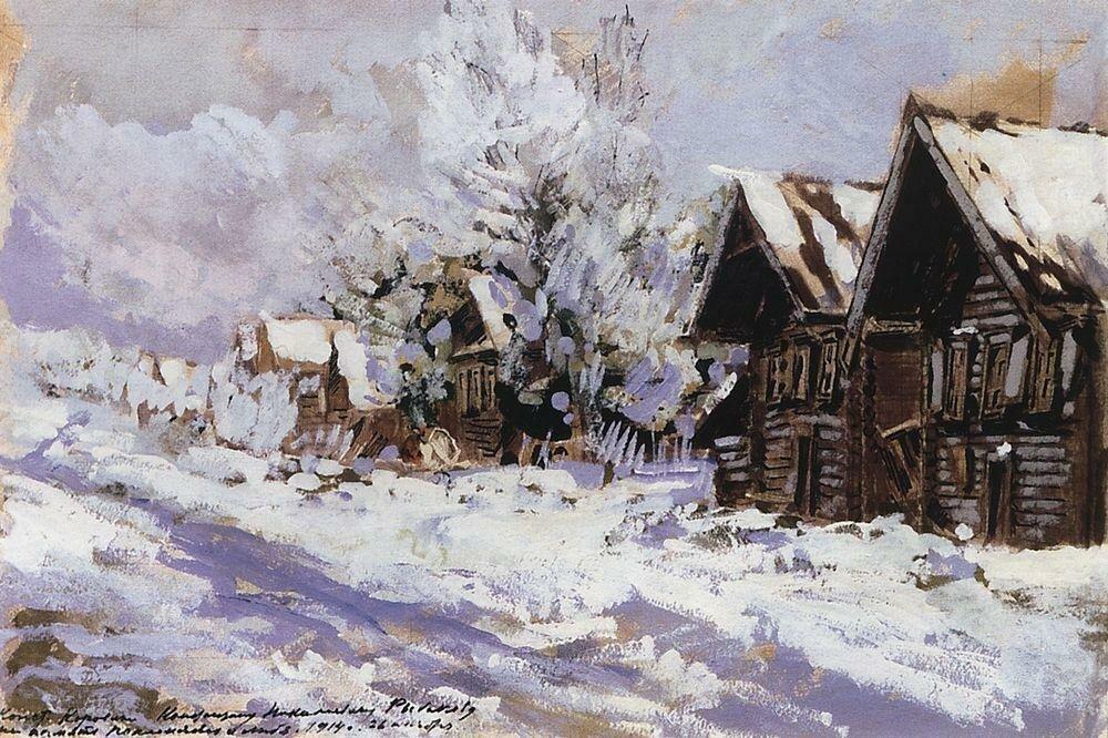 Зимой. 1914.jpg