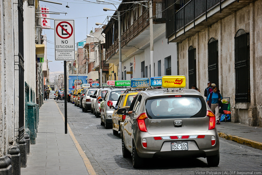 Arequipa, Peru / Арекипа, Перу