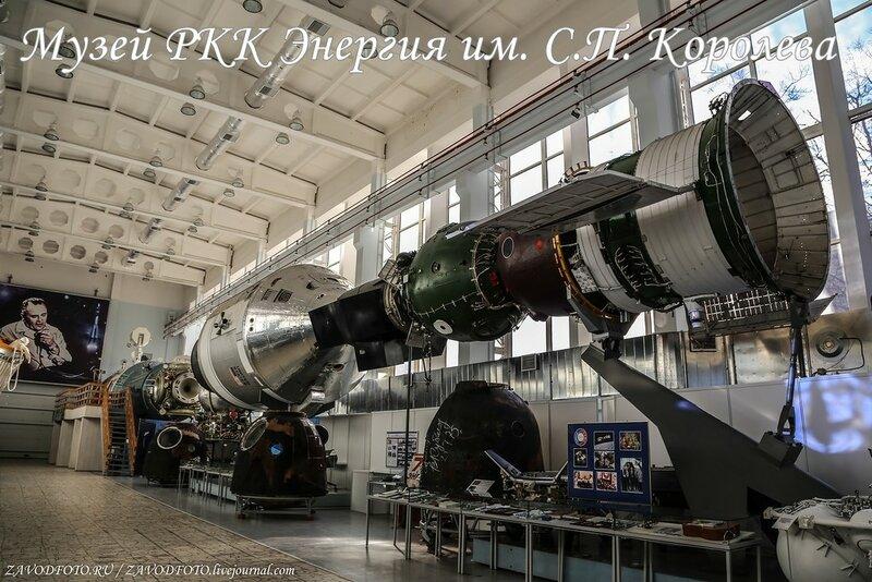 ZAVODFOTO - ШАГАЕТ ПО СТРАНЕ! - Лучшие Корпоративные музеи России: