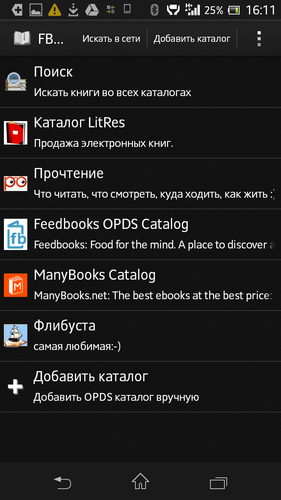 Screenshot_2013-06-13-16-11-08