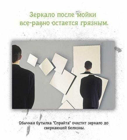 Полезные советы в картинках