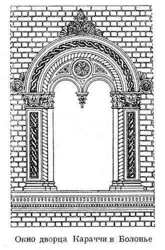 Дворец Караччи в Болонье, окно