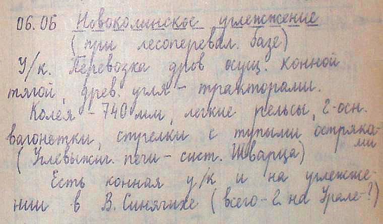 записка_zapiska