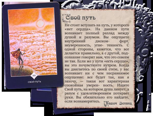 САЙКОЛОДЖИ… Сайкология -3 ))) - Страница 5 0_990f6_c990bd2a_orig