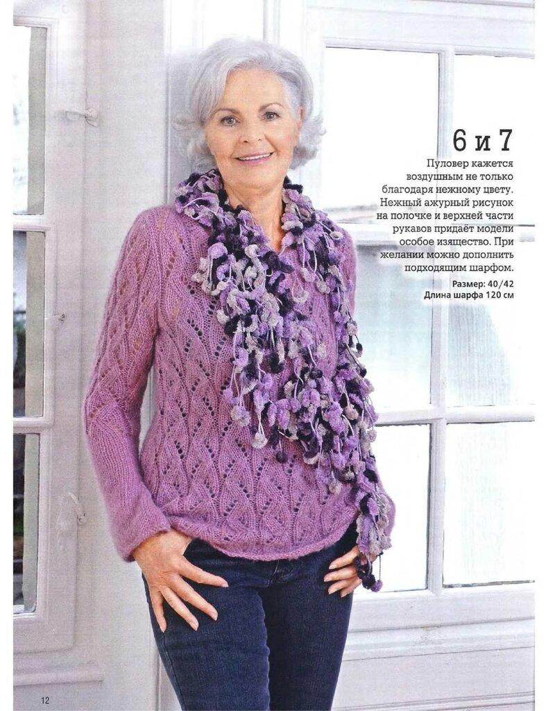 Журнал для женщин среднего возраста 20 фотография