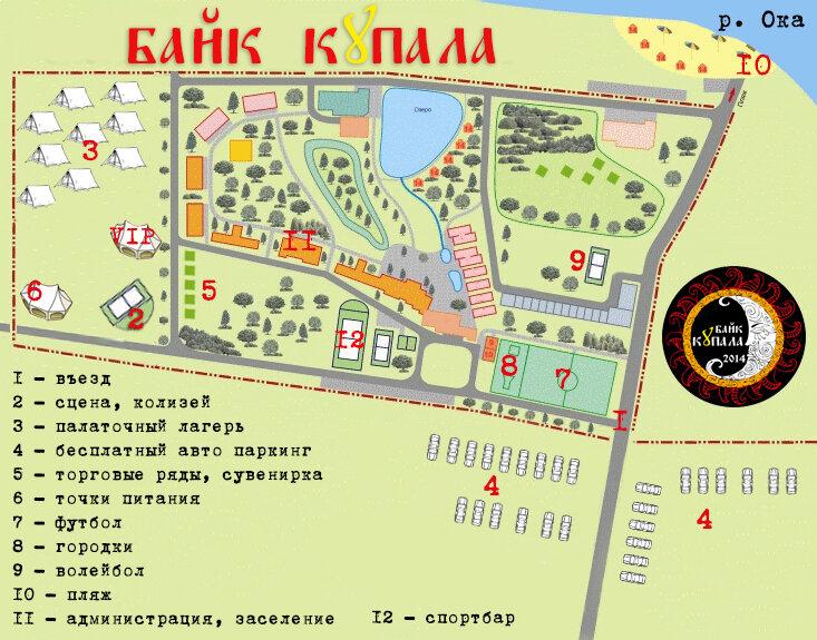 http://img-fotki.yandex.ru/get/9091/228298710.77/0_10cba4_7539183c_XXXL.jpg