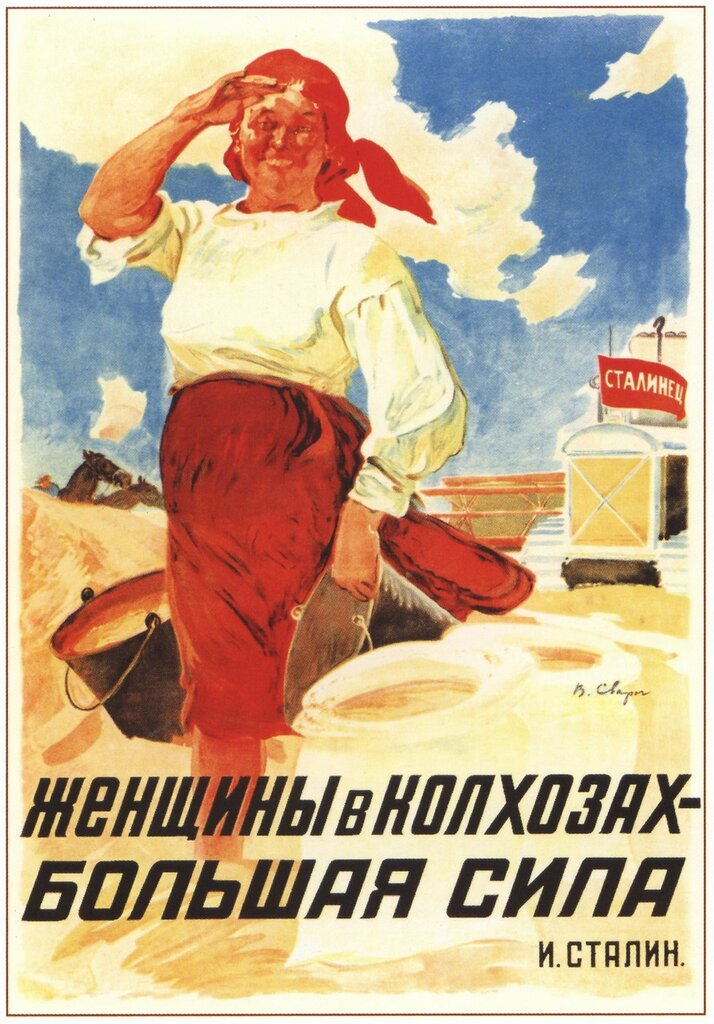svarog-1935.jpg