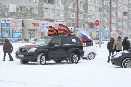 23 февраля в Рубцовске состоялся автопробег всероссийского национально-освободительного движения