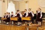 Элементарное музицирование: приемы работы на уроке