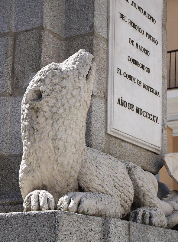 Мадрид. Фонтан Ла Фуэнтесилья (La Fuentecilla)
