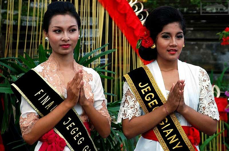 Балийские девушки