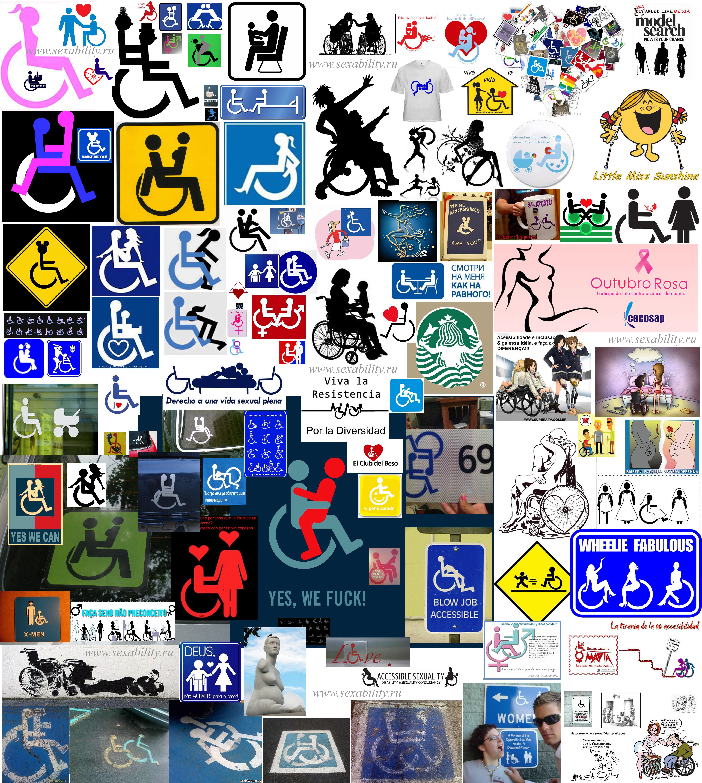Инвалидность и сексуальность. Подборка логотипов и графических изображений