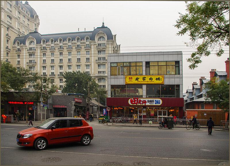 Прогулки по Пекину