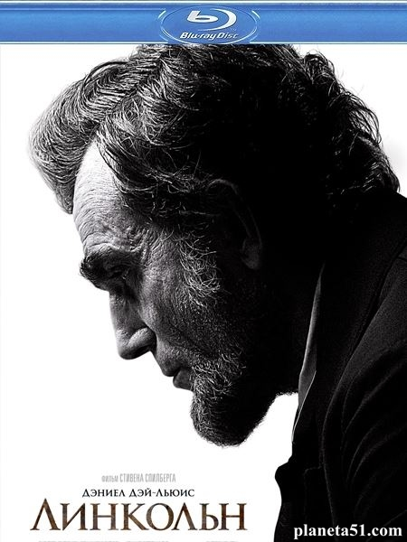 Линкольн / Lincoln (2012/HDRip)