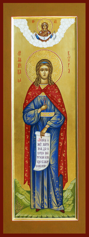 Святая Вера и Покров Богородицы