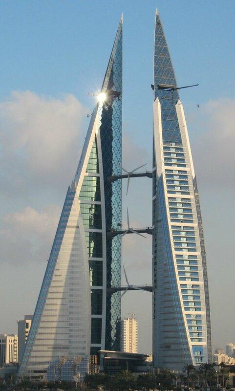 Всемирный торговый центр Бахрейна (Bahrain World Trade Center)