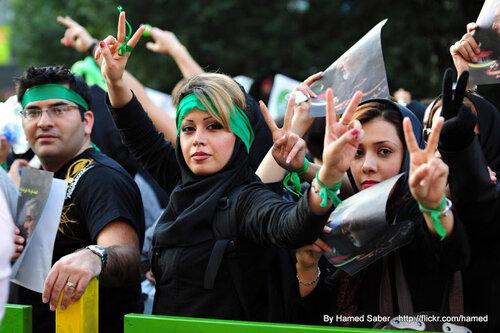 Иран.JPG
