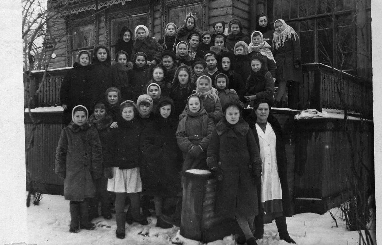 1945. Дом отдыха