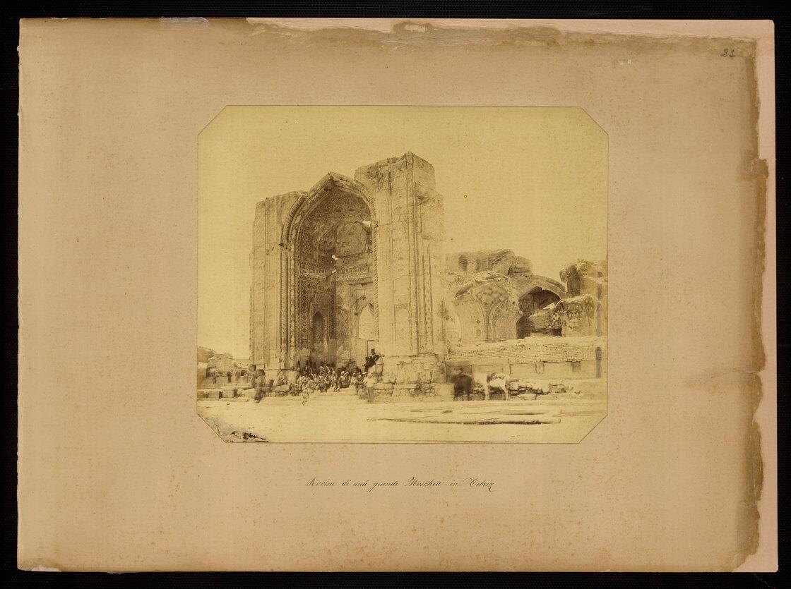 Персия. Руины большой мечети в Тебризе
