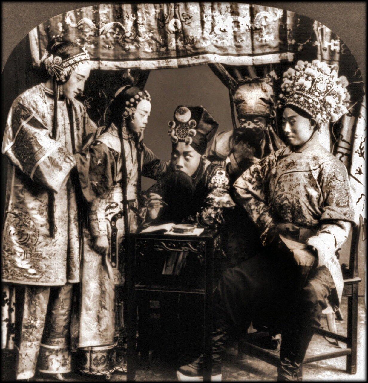 1919. Китайский профессор