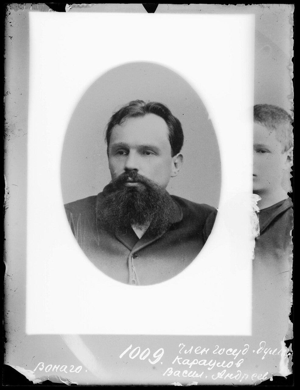 Член государственной думы Караулов Василий Андреевич
