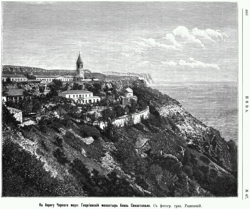 1880 Фиолент. Балаклавский Георгиевский монастырь. Рис. из журнала Нива.jpg