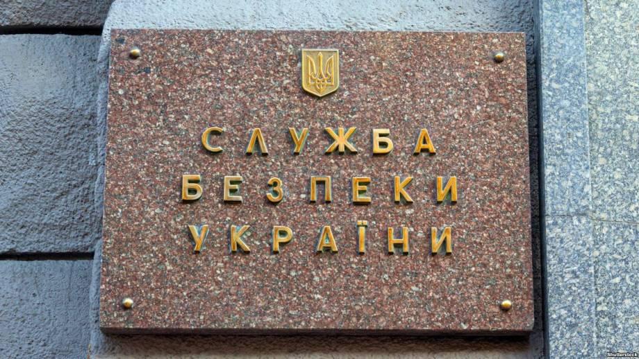 СБУ заявляет о задержании евпаторийского депутата на адмінкордоні с Крымом