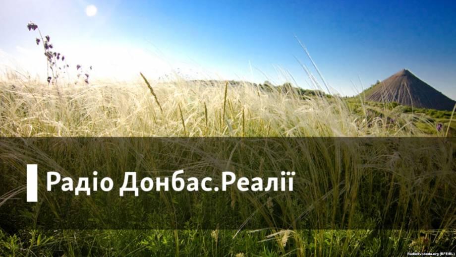 Донбасс.Реалии | Зачем Лукашенко разрешил нерадянську Беларусь?