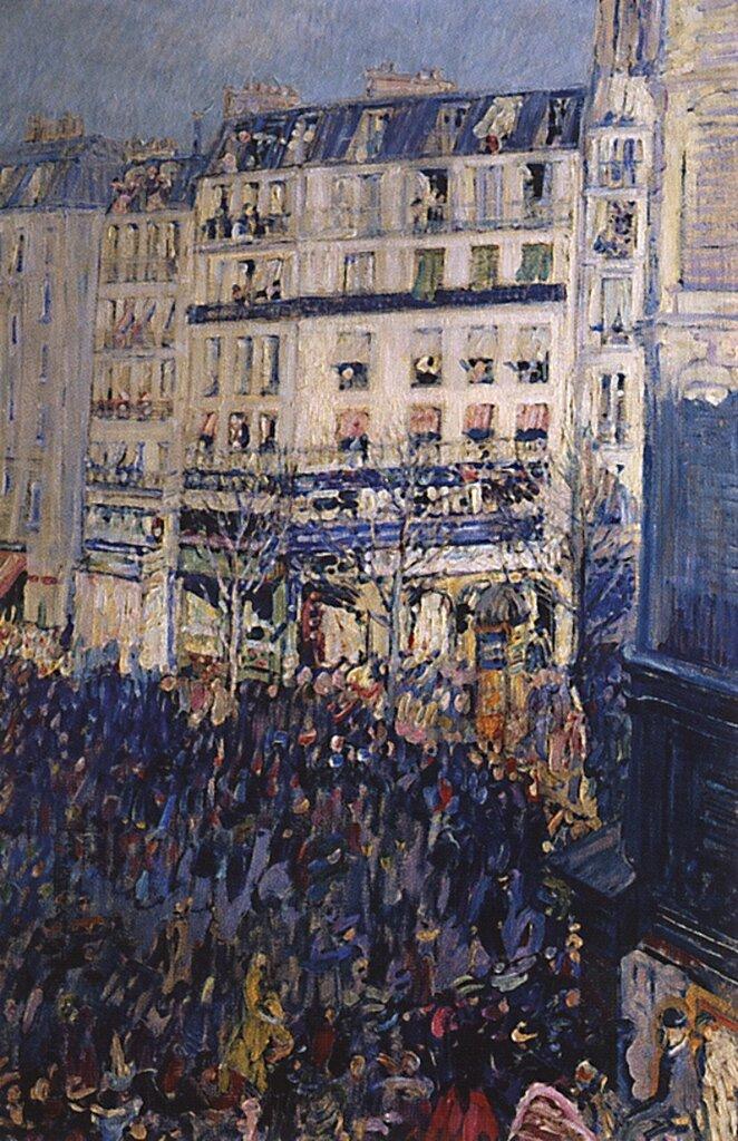 День карнавала в Париже. 1900Холст, масло. 98 x 63 смГосударственная Третьяковская галерея, Москва
