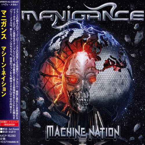 Manigance - Discography (2002-2018)