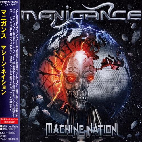 Manigance - 2018 - Machine Nation [Spiritual Beast, IUCP-16280, Japan]