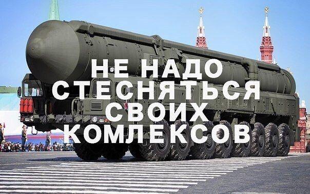 Открытки. С днем ракетных войск и артиллерии. Наши комплексы лучше всех открытки фото рисунки картинки поздравления