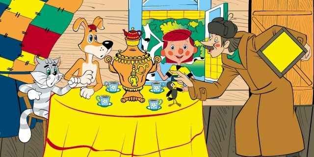 Открытки. С Международным днем чая. 15 декабря праздник! открытки фото рисунки картинки поздравления