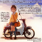 __sumita_kanae_5_centimeters_per_second_drawn_by_kirisawa_juuzou__0758d374ac9349b718da4ca0cd139016.jpg
