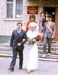 Пелевин Валера и Савина Рита стали семьёй