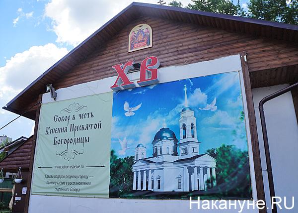 20180304_15-12-Житель Екатеринбурга подал на священника в суд за сравнение Ленина с Гитлером-pic1
