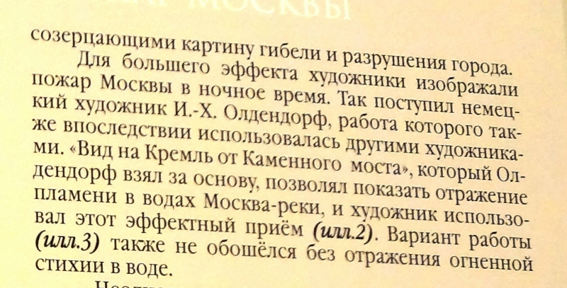 https://img-fotki.yandex.ru/get/909136/362636472.2e/0_13f155_919e020f_orig.jpg