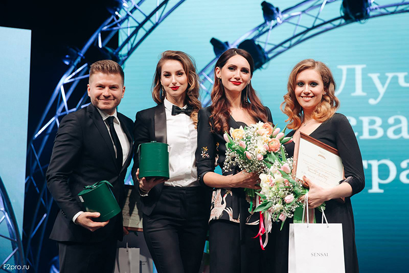 white awards 2016 special day