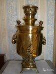 Царский угольный самовар Н. И. Чигинского 3,5 литра