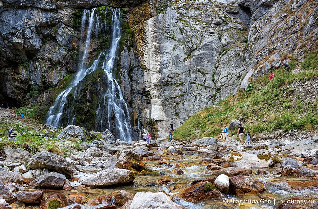 люди идут к Гегскому водопаду